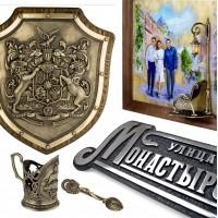 Изготовление подарков и сувениров