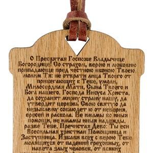 ИКОНКА В МАШИНУ КАЗАНСКАЯ