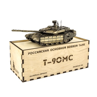 Танк Т-90МС 1:35