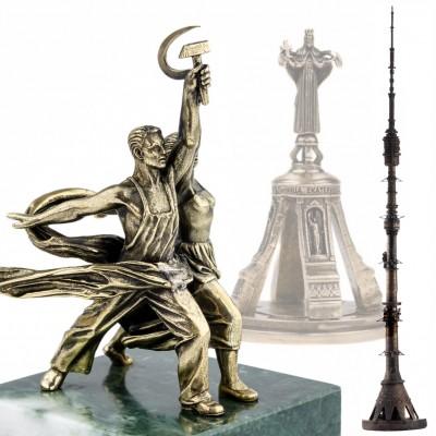Достопримечательности и Памятники