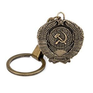 Брелок СССР