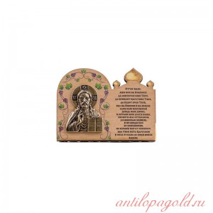 Деревянная иконка Иисус Христос