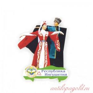 Пластиковый магнит Лезгинка. Республика Ингушетия