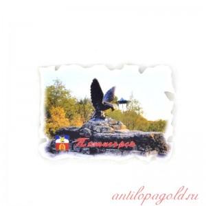Пластиковый магнит Пятигорск. Орел с беседкой(осенью)