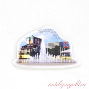 Сувенирный пластиковый магнит Ессентуки. Фонтан на театральной площади