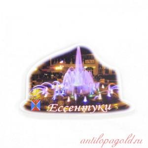 Сувенирный пластиковый магнит Ессентуки. Ночной фонтан в курортном парке