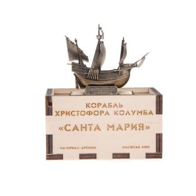 САНТА-МАРИЯ 1/350 (мал)