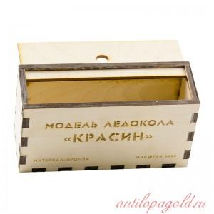 Ледокол Красин(1:665)