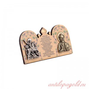 Деревянная икона Святой Георгий и Николай Чудотворец