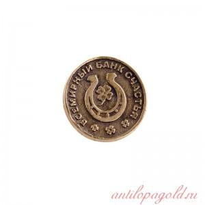 Монета Деньга богатства. Евро