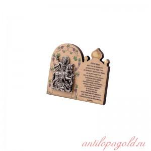 Деревянная иконка Георгий Победоносец