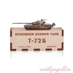ТАНК Т-72Б 1:72