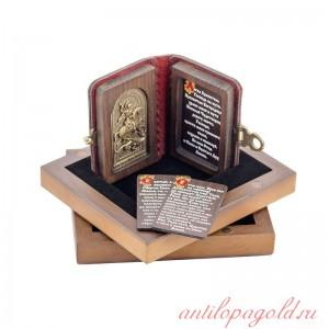 Книга с молитвами Георгий Победоносец