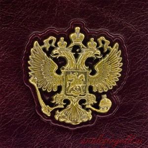 Обложка на паспорт Герб РФ. Бронзовый