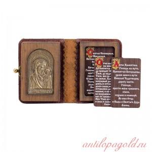 Книга с молитвами Богородица Казанская