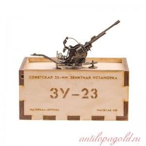 Зенитная установка ЗУ-23-2(1:35)