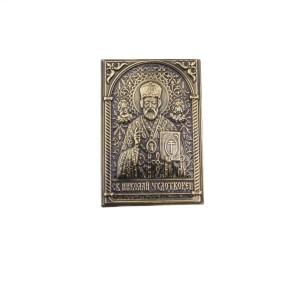 Чеканная икона Николай Чудотворец