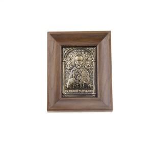 Чеканная икона Николай Чудотворец в окладе