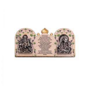 Деревянная иконка Богородица Казанская и Святой Георгий