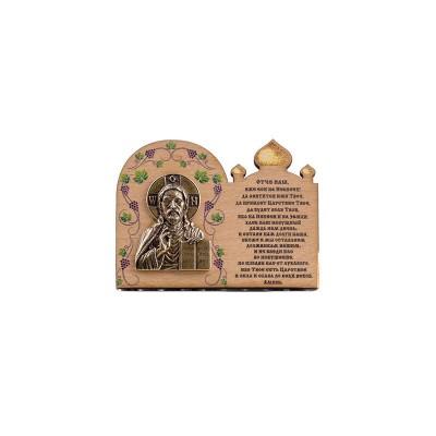 """Деревянная иконка """"Иисус Христос"""""""