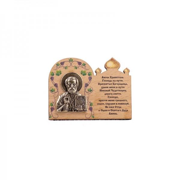 Деревянная иконка Святитель Николай Чудотворец