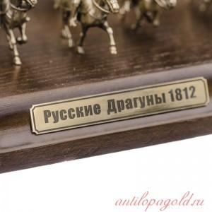 ДИОРАМА РУССКИЕ ДРАГУНЫ 1812 г. 1/72