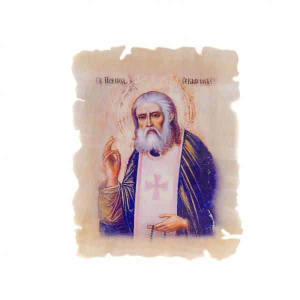 Икона маленькая Серафим Саровский на ониксе