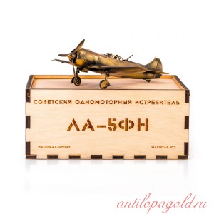 Самолёт Ла-5 ФН 1:72
