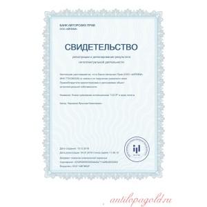 ЛОЖКА бронза СССР коллекционная сувенирная