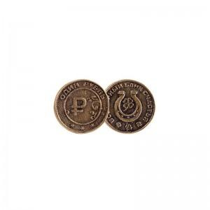 Монета Деньга богатства. Рубль