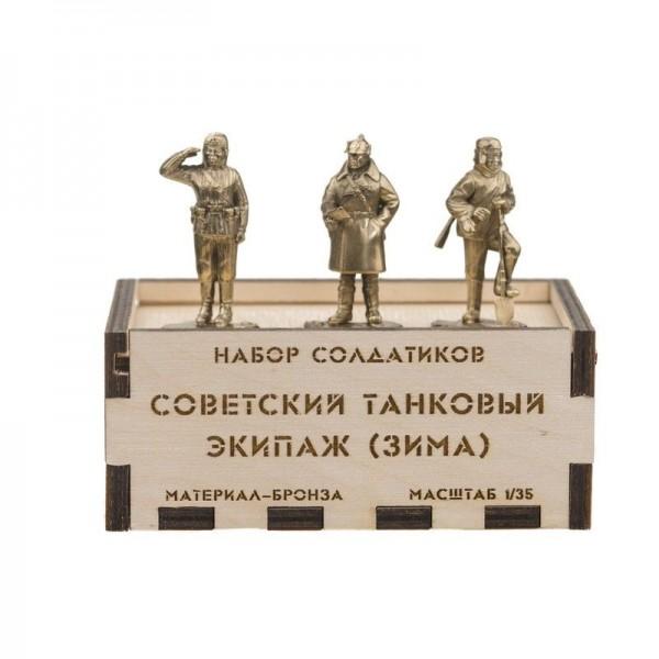 Набор солдатиков. Советский танковый экипаж (зима) 3 шт