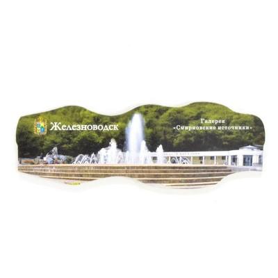 Пластиковый магнит Железноводск. Смирновские источники