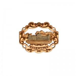Сувенирный деревянный магнит Ессентуки. Механотерапия