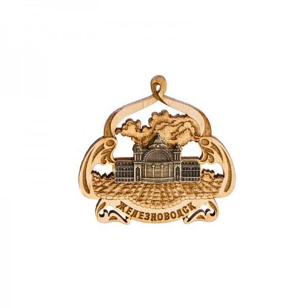 Сувенирный деревянный магнит Железноводск. Пушкинская галерея