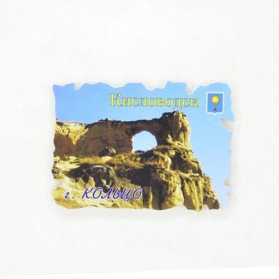 Сувенирный магнит Кисловодск. Гора Кольцо на ПВХ