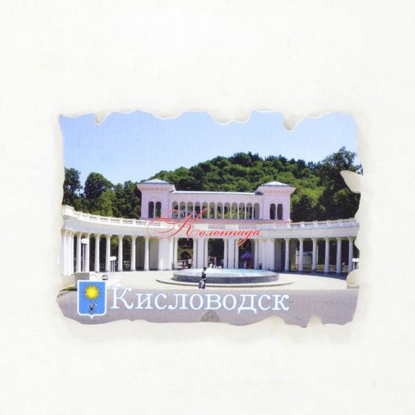 Сувенирный магнит Кисловодск. Колоннада на ПВХ