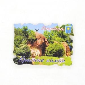Сувенирный магнит Кисловодск. Красные камни на ПВХ