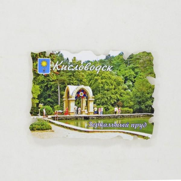 Сувенирный магнит Кисловодск. Зеркальный пруд летом на ПВХ