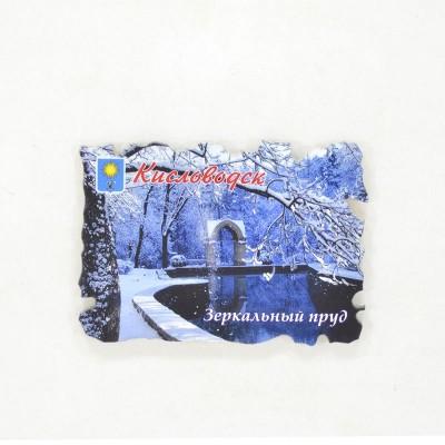Сувенирный магнит Кисловодск. Зимний Зеркальный пруд на ПВХ