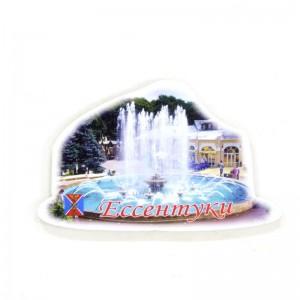 Сувенирный пластиковый магнит Ессентуки. Фонтан в курортном парке