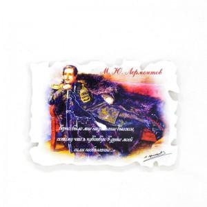 Сувенирный пластиковый магнит М.Ю. Лермонтов на диване