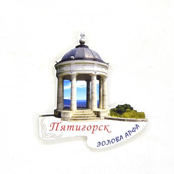 Сувенирный пластиковый магнит Пятигорск. Эолова арфа(летняя)