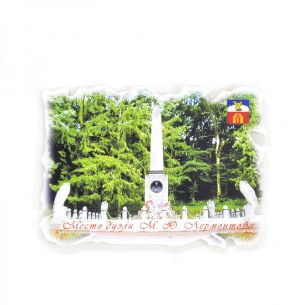 Сувенирный пластиковый магнит Пятигорск. Место дуэли М.Ю. Лермонтова(летом)