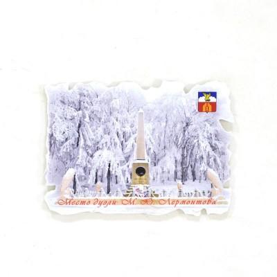 Сувенирный пластиковый магнит Пятигорск. Место дуэли М.Ю. Лермонтова(зимой)