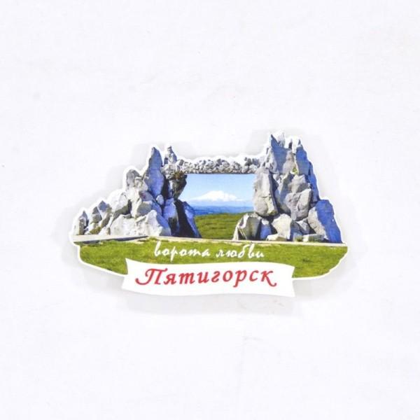 Сувенирный пластиковый магнит Ворота Любви. Пятигорск