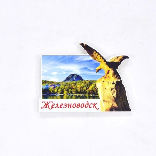 Сувенирный пластиковый магнит Железноводское озеро с орлом