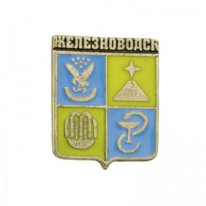 Значок Железноводск. Герб